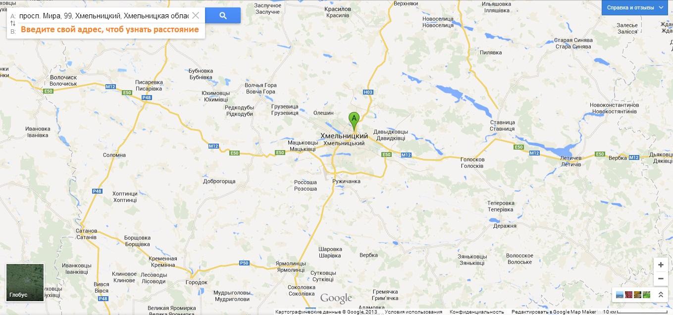 Ремонт компьютеров в Хмельницкой области