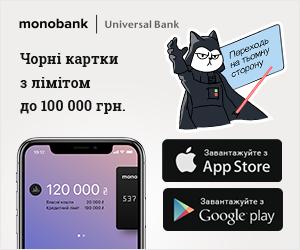 Monobank UA